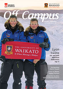 Alumni Off Campus Magazine 2014 - a year in review